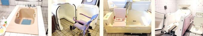 4種類の入浴設備