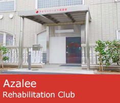 Azalee Rehabilitation Club