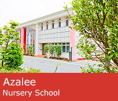 Azalee Nursery School