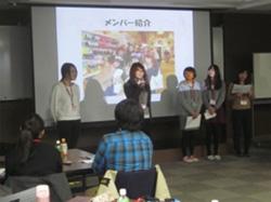 2014年2月 1年目職員 ディズニー研修を開催!
