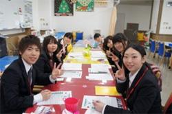 2014年3月 アゼリーグループ キックオフパーティーを開催!